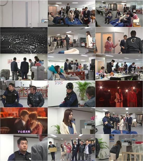 (TV-Dorama)(720p) 島崎遥香 – 警視庁 ナシゴレン課 ep06 161121