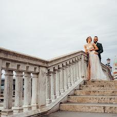 Wedding photographer Dmitriy Roman (romdim). Photo of 20.04.2018
