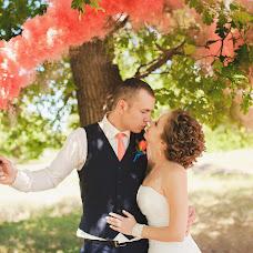 Wedding photographer Alesya Butakova (Chircasova). Photo of 26.07.2015