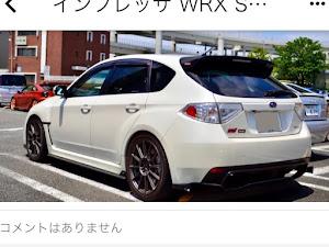 インプレッサ WRX STI GRBのカスタム事例画像 まっケンさんの2020年07月19日17:43の投稿