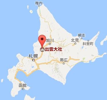 地図:出雲大社新十津川分院