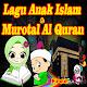 Lagu Islami Anak dan Murotal Al Quran - Offline (app)
