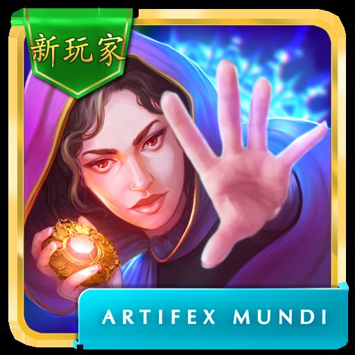 狩魔者2 冒險 App LOGO-APP開箱王