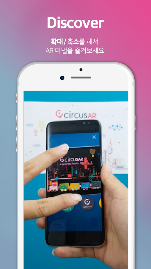 circusAR(Augmented Reality)- screenshot