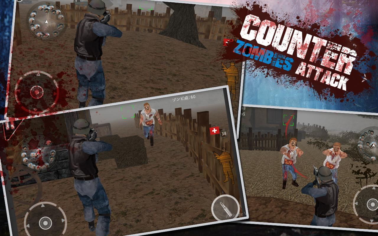 Counter Zombies Attack- screenshot