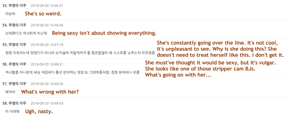 hyuna comments