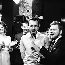 Wedding photographer Olga Misnik (MrsMisnik). Photo of 08.03.2018