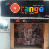 An Orange Beauty Salon photo 1