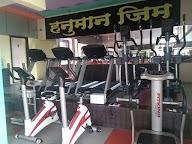 Hanuman Gym photo 1