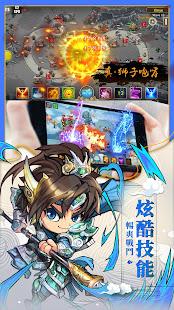 放置三國志-經典單機休閒塔防手遊 for PC-Windows 7,8,10 and Mac apk screenshot 4