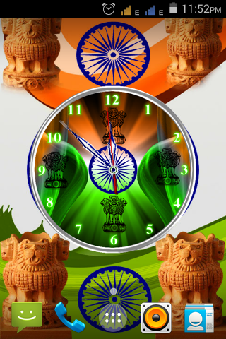National Emblem Clock