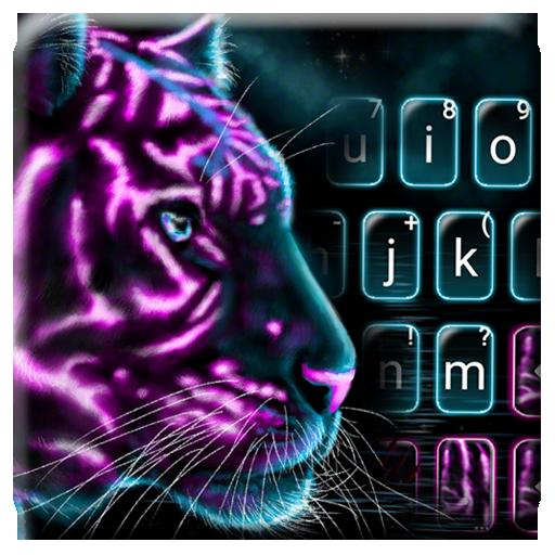 Gleamy Tiger Keyboard Theme Icon