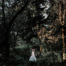 Fotógrafo de bodas Luis Garza (luisgarza). Foto del 10.06.2017