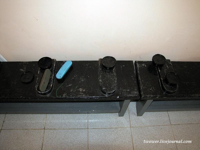 Комната для чистки обуви