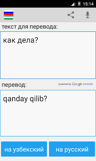 Russian Uzbek Translator Apk 1