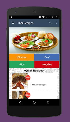 玩免費遊戲APP|下載Thai Recipes app不用錢|硬是要APP