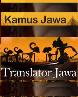 Translator Jawa : translator, Kamus, Translator, Lengkap, Windows, Download, 1.0.8, Net.mongosilakan.mobile33