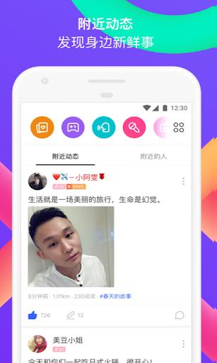 MOMOu964cu964c  screenshots 3