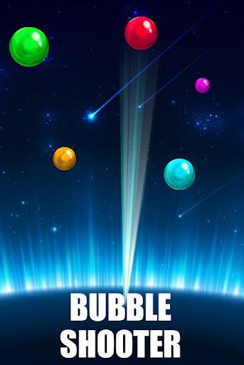 ポップ爆風:バブルシューター