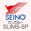 カンガルーSLIMS-SP(発注) icon
