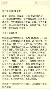 古代禁书(简体版) - náhled
