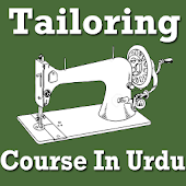 Tailoring Course App in URDU Language