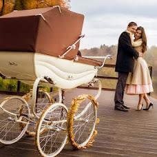 Wedding photographer Marina Krasko (Krasko). Photo of 24.09.2015