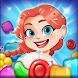 Crush the Candy - No.1無料キャンディマッチ3パズルゲーム