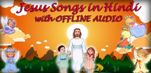 Jesus Songs In Hindi - Apps on Google Play