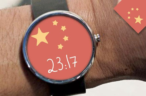 China: Chinese Flag Watch Face