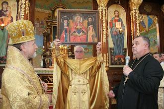 Photo: Вітання від Івано-Франківської митрополії