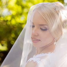 Wedding photographer Aleksandr Dyachenko (medov). Photo of 25.04.2016