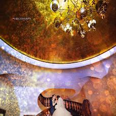 Wedding photographer Aleksandr Lizunov (lizunovalex). Photo of 10.05.2018
