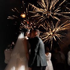 Wedding photographer Maksim Aksyutin (Aksutin). Photo of 28.10.2018