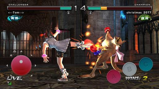 Ultimate Tekken 3 tips for PC