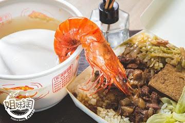 顏記鮮魚湯 十全店