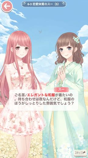 プリンセス級6-3