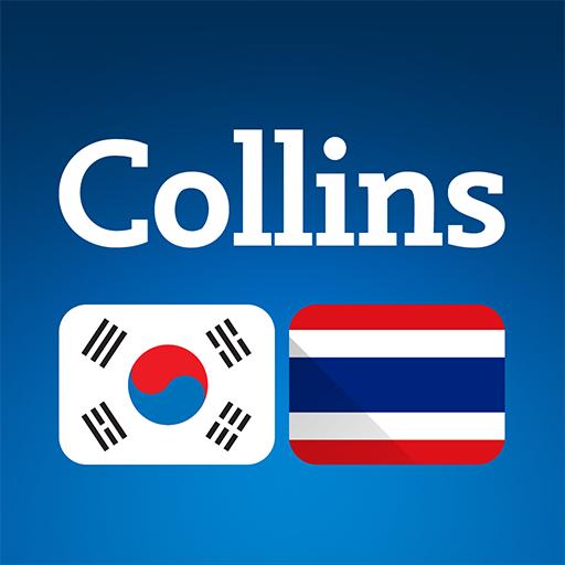 Collins Korean<>Thai Dictionary Icon