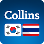 Collins Korean<>Thai Dictionary icon