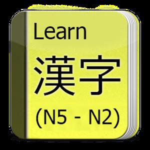 Learn Kanji N5 - N2 - JLPT Kanji Test 1 0 apk