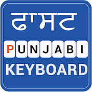 Fast Punjabi Keyboard -Easy Punjabi English Typing