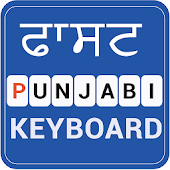 Fast Punjabi Keyboard -Easy Punjabi English Typing