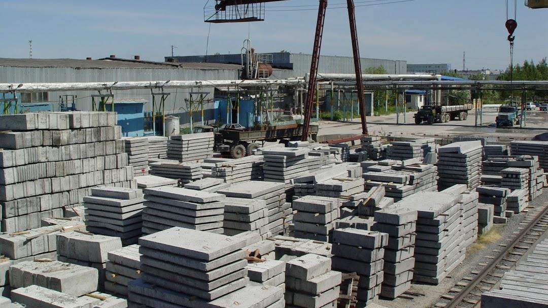 Ооо рубикон бетон бетон в белогорске купить