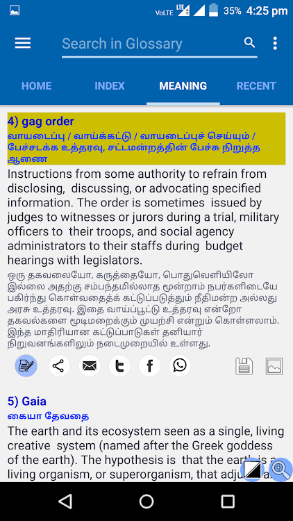 Socialwork Glossary in Tamil – (Android Apps) — AppAgg