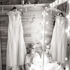 Wedding photographer Viktoriya Martirosyan (viko1212). Photo of 17.05.2018