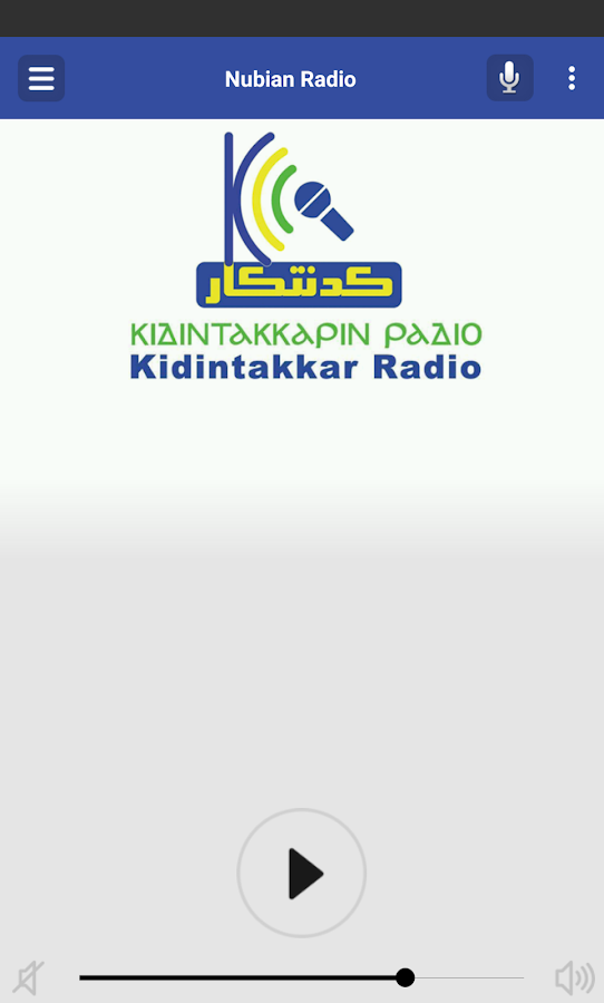 Nubian Radio- screenshot