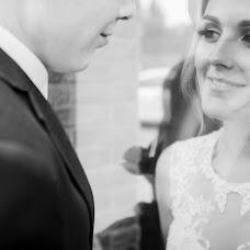Wedding photographer Sergey Petrenko (Photographer-SP). Photo of 09.12.2017