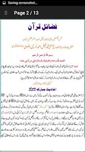 Fazail e Quran in Urdu - náhled