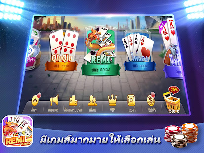 Remi Indonesia Online – Indonesia Rummy 9