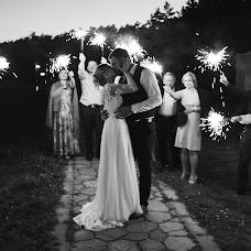 Wedding photographer Maksim Rogulkin (MaximRogulkin). Photo of 23.08.2017